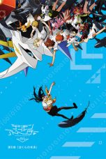 Digimon Adventure Tri. 6: Future